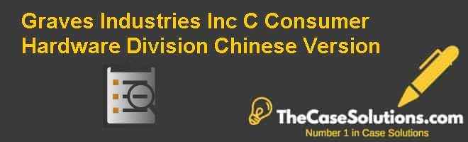 Graves Industries, Inc. (C): Consumer Hardware Division, Chinese Version Case Solution